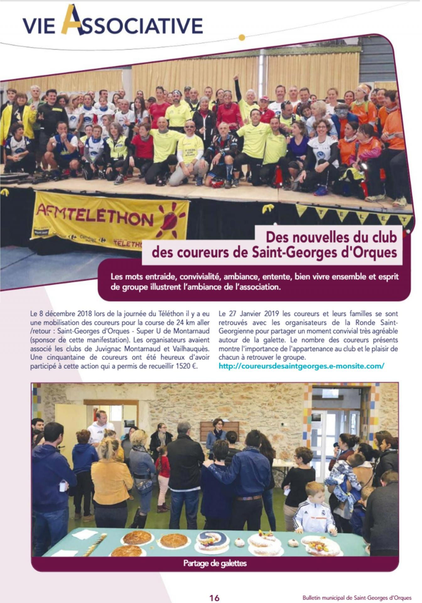 Gazette commune mars 2019